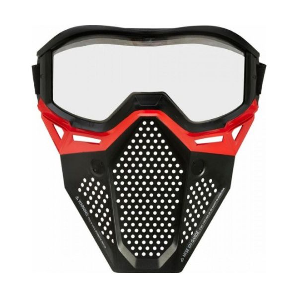 Nerf Rival Mask Red